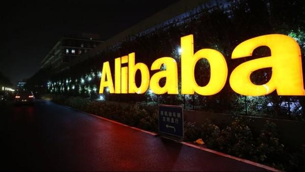 alibaba600.jpg