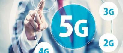 Мировой рынок 5G достигнет $123,3 млрд к 2025 г.