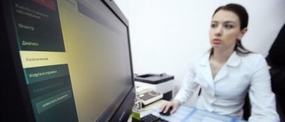 На медкартах в России появится радиочастотная маркировка