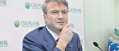 В России хотят создать отдельное МЧС по киберугрозам