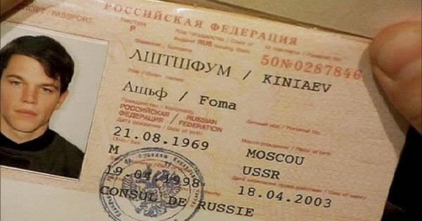 Скан российского паспорта для махинаций стоит в Даркнете $10. Как не попасть на продажу
