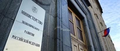 В России напишут экспериментальные законы для больших данных, блокчейна и искусственного интеллекта