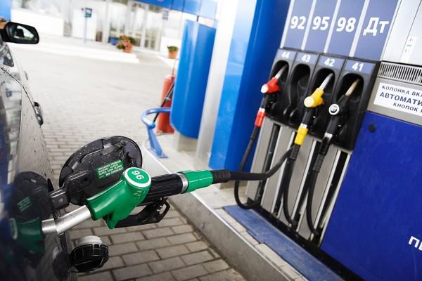 fuel600.jpg