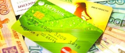Сбербанк, «Яндекс» и Visa выпустили бесплатную  банковскую карту