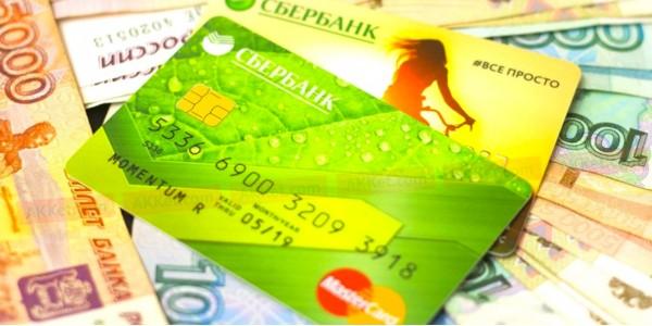 Нужна банковская карта срочно