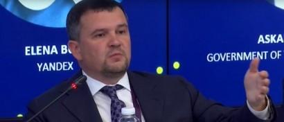 Куратор российских ИТ назвал две главные цели цифровизации экономики