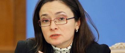 Эльвира Набиуллина объявила конец «криптовалютной лихорадки» в России