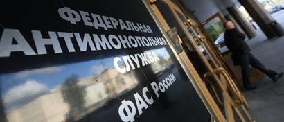 Власти будут искать картельные сговоры с помощью «Большого цифрового кота»