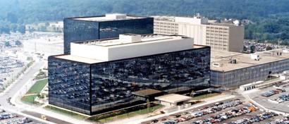 Кибероружие АНБ используется против России, Египта и Ирана