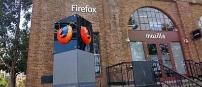 Исправлена проблема, из-за которой Firefox «тормозил» восемь лет