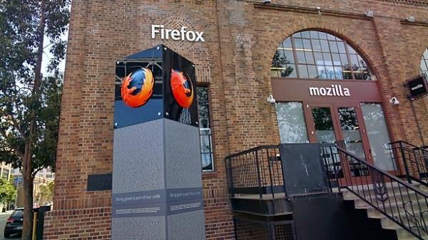 mozillafirefox600.jpg