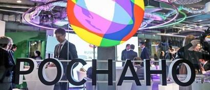 Убыточный ИТ-стартап группы «Роснано» получил первый госконтракт по ИТ за 6,5 лет существования