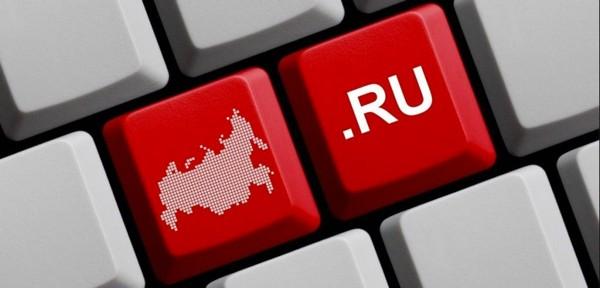 ru6001.jpg
