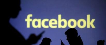 Продаются данные 120 млн пользователей Facebook. Под ударом россияне
