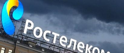 Экс-министр связи Николай Никифоров возвращается: Он станет директором «Ростелекома»