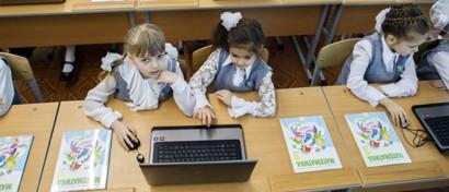 Подмосковным школам разрешили покупать компьютеры на деньги, сэкономленные на налогах