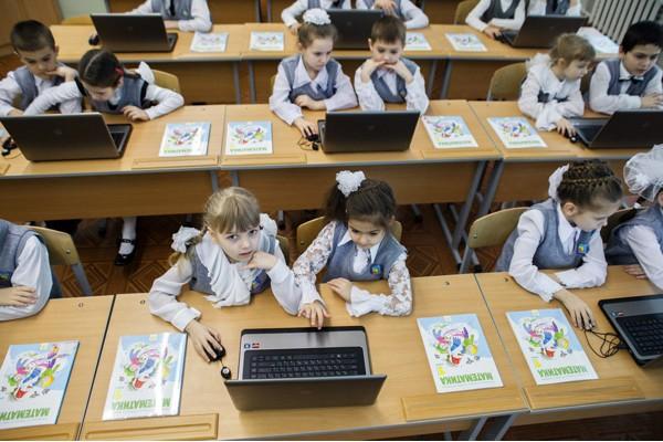 schoolenote600.jpg