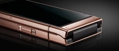 Samsung выпускает новый смартфон-раскладушку: лучше предшественника, но в два раза дешевле