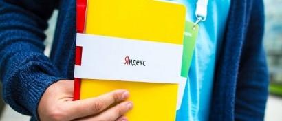 Рассекречены характеристики «Яндекс.Телефона». Опрос