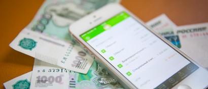 В России война за большие данные. Сотовые операторы отказываются делиться абонентскими базами с банками