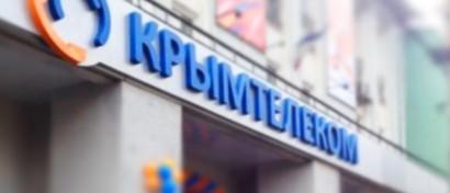 Власти продают «Крымтелеком»
