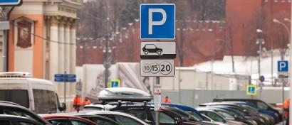 «Мегафон» за счет демпинга отобрал сервис голосовой парковки у микрокоманды энтузиастов, которая его изобрела