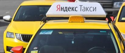 «Яндекс.такси» отправился бороться со знаменитым конкурентом на его родину