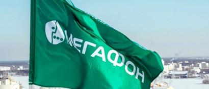 «Мегафон» поднял цены на роуминг из-за девальвации рубля