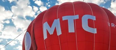 МТС готовится заплатить штраф в 54 миллиарда за участие в коррупции