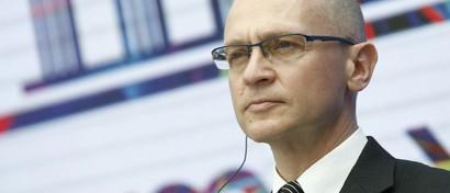 Кириенко позвал айтишников на высокие государственные должности