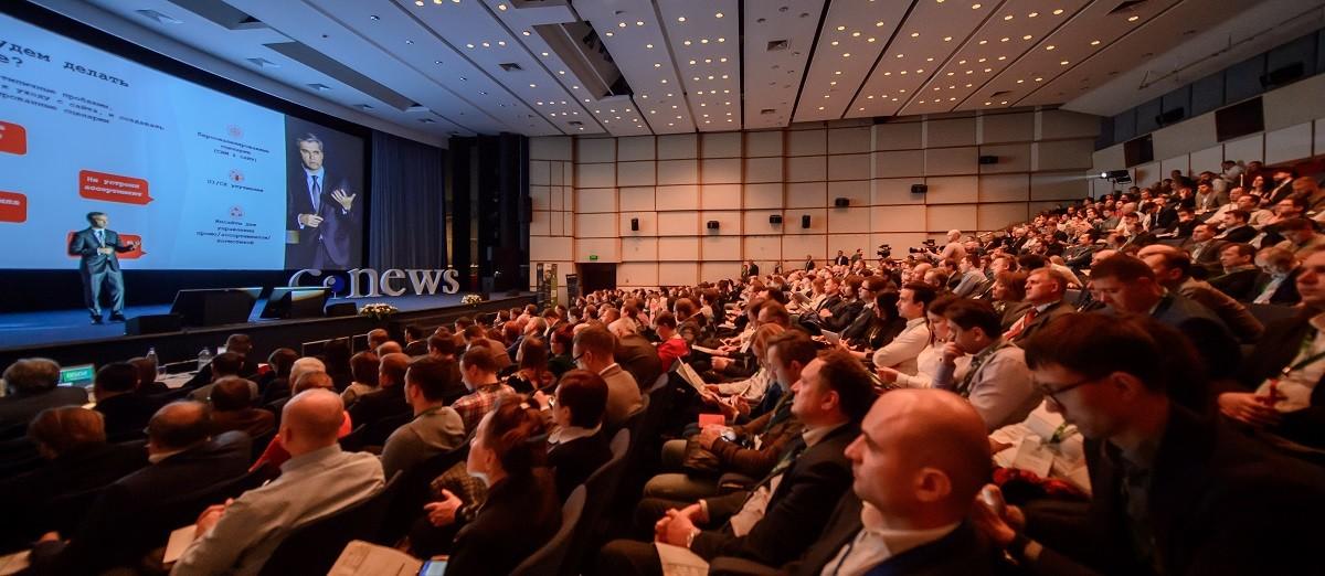 Информационная безопасность: Определились главные докладчики CNews FORUM Кейсы