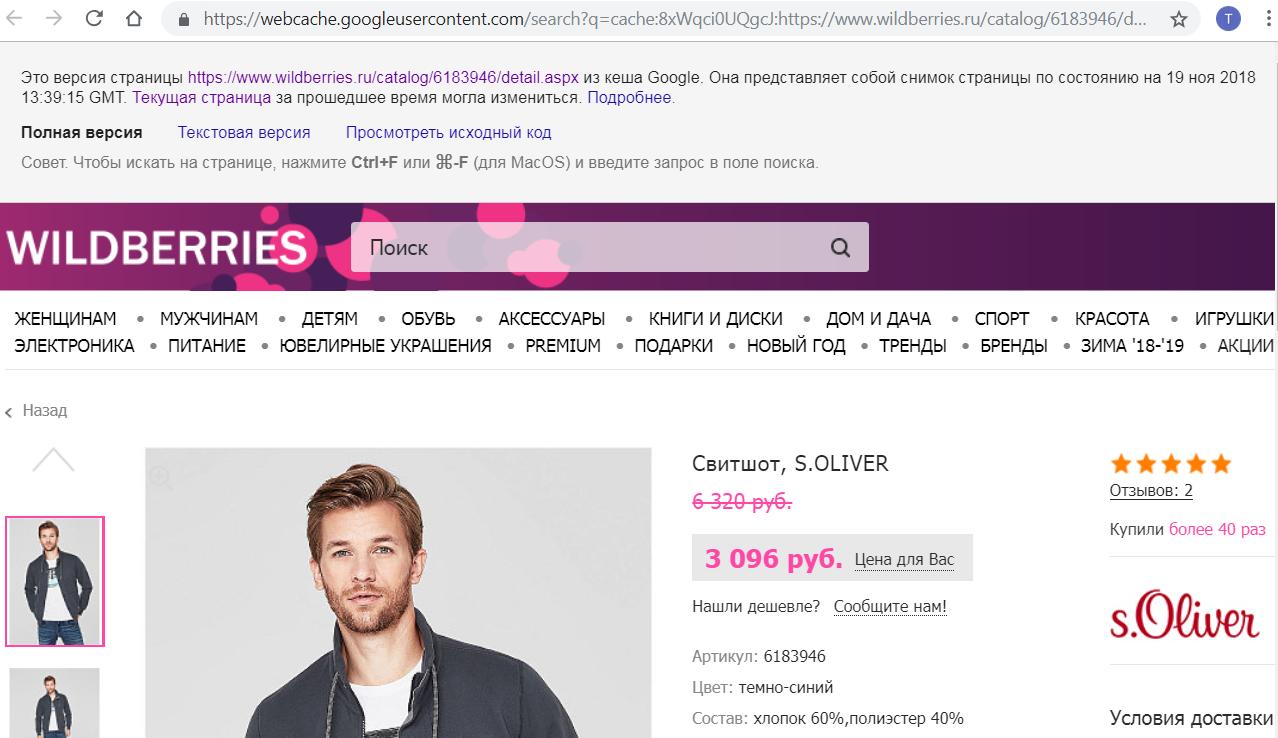 oliversvitshotdo.png