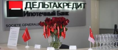 Дельтакредит: Через год-полтора банки превратятся в экосистемы