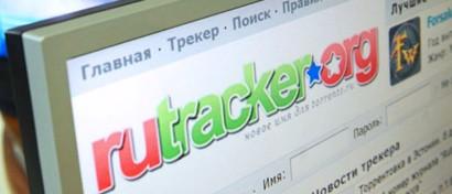 RuTracker запустил уникальный сервис обхода блокировок. Опрос