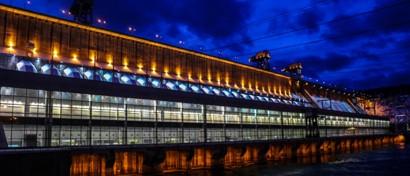«Русгидро» перевела 12,5 тыс. сотрудников с американской СЭД на российскую
