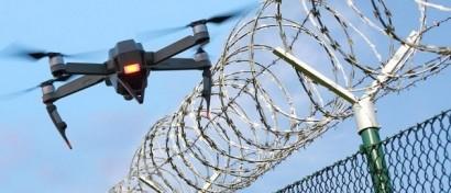 Хакер с рекордным сроком заключения доставлял себе дроном в тюрьму  ИТ-гаджеты