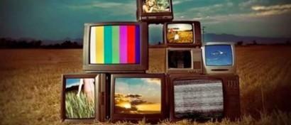 Каким российским регионам и в какие даты власти отключат аналоговое ТВ. График
