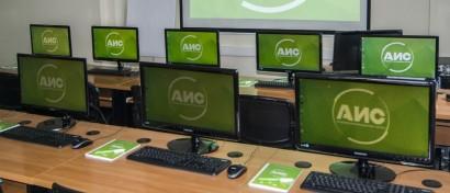 Запущены курсы по разработке приложений для отечественной мобильной ОС