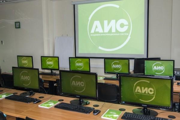 classroom-crop_600-400.jpg
