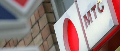 МТС покупает единственный зарубежный актив «Ростелекома»