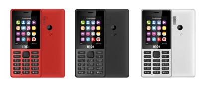 Россияне выпустили телефон с четырьмя SIM-картами