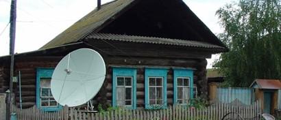 Власти обязали спутниковых операторов работать в глубинке бесплатно