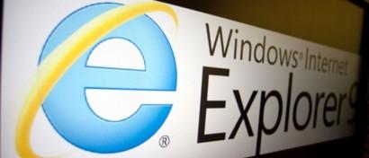 Экстренный патч к Internet Explorer «ломает» ноутбуки Lenovo