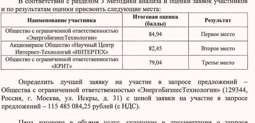sohranennoe_izobrazhenie_20181226142610.76_1.jpg