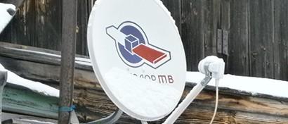 Власти пообещали раздать спутниковые тарелки небогатым жителям удаленных деревень