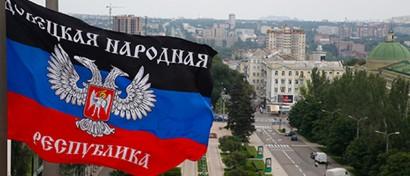 ДНР и ЛНР полностью переключили магистральный трафик на Россию