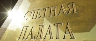 Крупнейшие кузницы кадров Россвязи не участвуют в «Цифровой экономике»