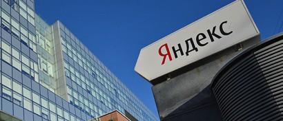 «Яндекс», МТС и «Ростелеком» признаны лучшими для инвестирования российскими ИТ-компаниями