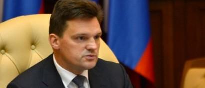 Глава «Почты России» купил квартиру за миллиард