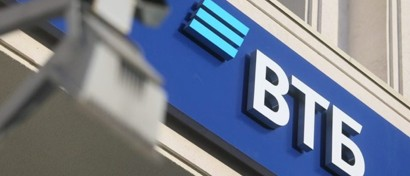 IBS продала «Медиалогию» госбанку ВТБ